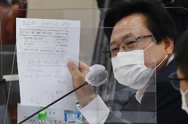[2020 국감] 초미세먼지 초과사망자, 3년간 6만 4000명