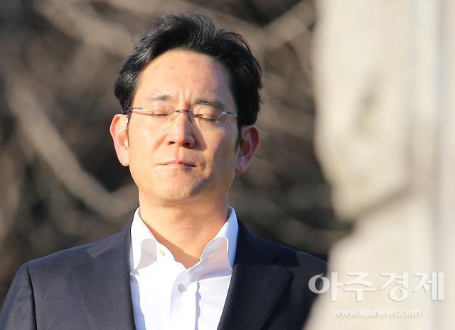 이재용 다시 법정 선다…오늘 경영권 불법승계 재판 시작