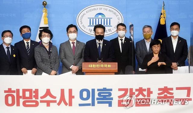 범여권 의원 27명 朴정권 하명수사 의혹 감찰하라
