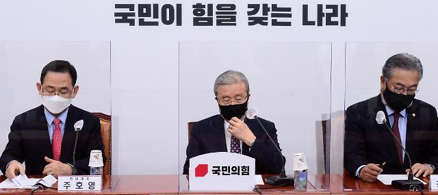 꿈쩍않는 국민의힘 '의원님들'…되레 원외에서 '외연 확장'