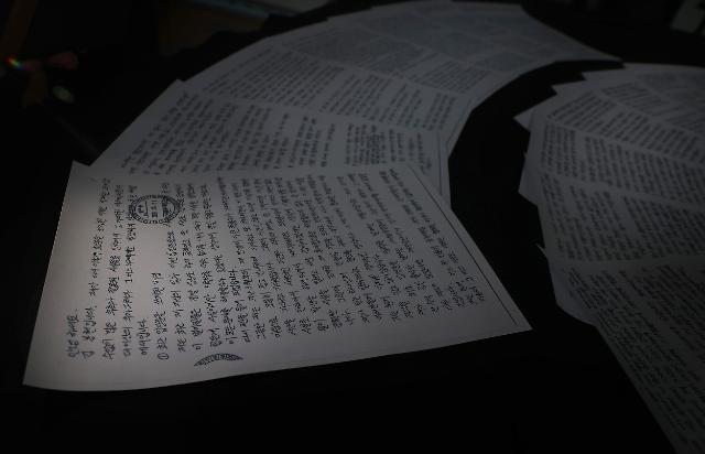 """""""룸살롱 술접대 검사3명 대우조선해양 수사팀 동료"""" 김봉현 2차 폭로"""