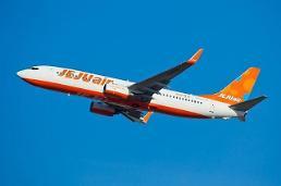 済州航空、「仁川-ハルビン路線」8ヵ月ぶりに運航再開
