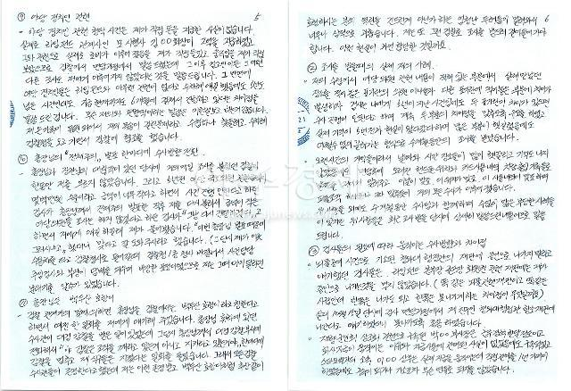 김봉현 검사 술접대·윤대진 뇌물제공 사실…윤석열 역린 건드려 두렵다(종합)