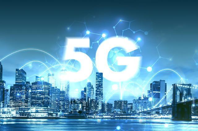 [글로벌 5G 리포트] ① 한국 5G 이용자의 월 데이터 사용량 세계 1위