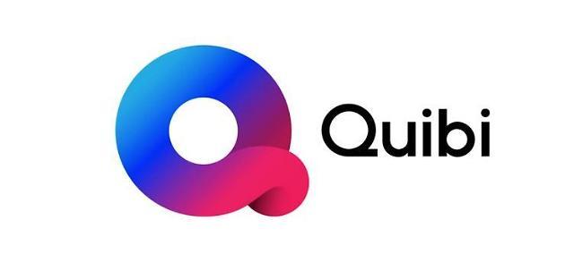 모바일 전용 OTT 퀴비, 6개월 만에 서비스 종료