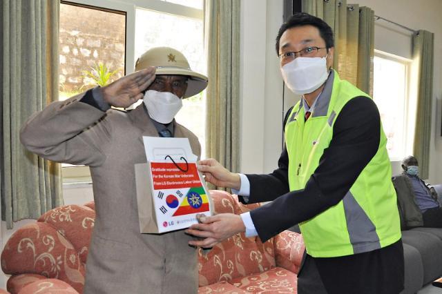 LG전자 노조, 에티오피아 참천용사에 생활지원금 전달