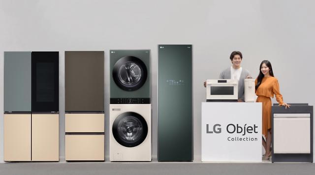 'LG 오브제 컬렉션' 냉장고·식기세척기 등 신제품 11종 출시