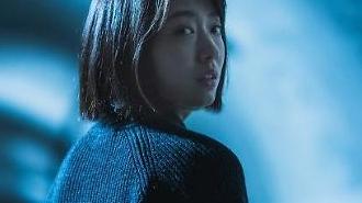 Phim kinh dị với sự tham gia của nữ diễn viên Park Shin-hye sẽ công chiếu trên Netflix