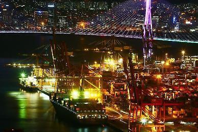 Busan port operator to nurture startups for development of port technology