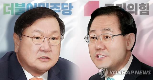 여야 원내대표 오후 회동…라임옵티머스 특검‧공수처 논의할 듯