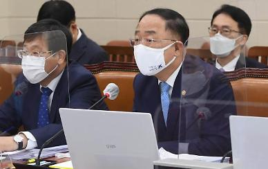 """[2020 국감] 홍남기 """"대주주 양도세 기준 3억으로 강화, 그대로 갈 수밖에 없다"""""""