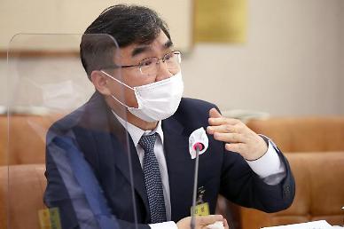 라임 수사 박순철 남부지검장 사의 표명(종합)