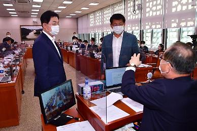 [2020 국감] 수협, 방만 경영 도 넘었다…부채 13조원에도 연봉·성과급 잔치