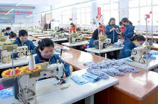 韩在野党议员:一中国企业向韩国销售朝鲜衣物