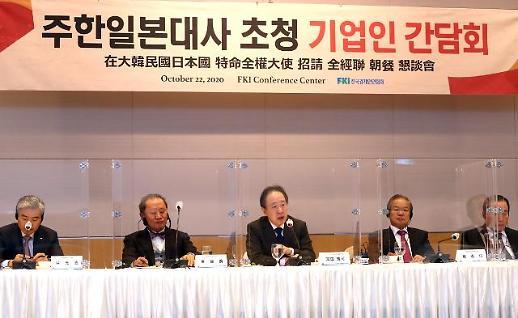 日驻韩大使:放宽出口限制需要韩方创造良好对话环境