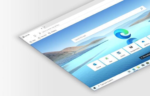 MS, 처음으로 리눅스 기반 브라우저 공개…모든 OS에서 구글과 맞대결