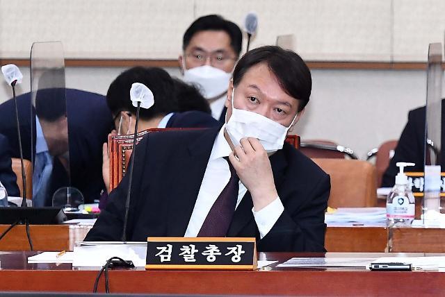 [포토] 국감 출석한 윤석열 검찰총장