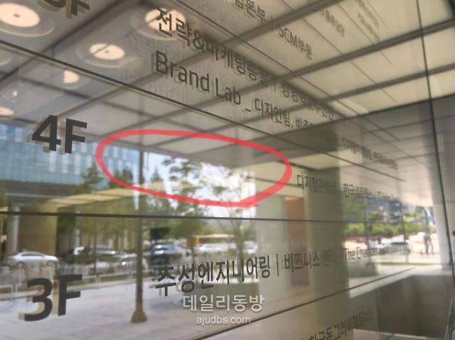 한국테크놀로지그룹 결국 이름 바꾼다