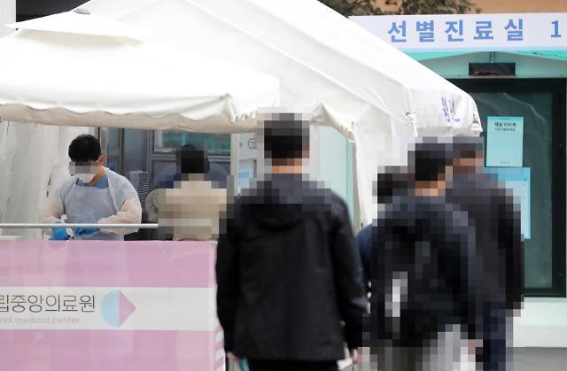 韩单日新增确诊病例再破百