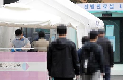 韩单日新增确诊病例再破百 一级防疫响应下不可大意