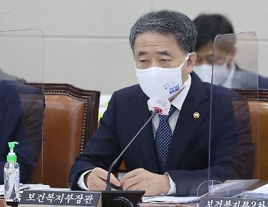 """[2020 국감] 박능후 """"백신 문제 관련 정말 죄송…생산부터 전 과정 면밀 점검"""""""