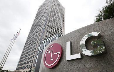 LG그룹, 이스라엘 인공지능 스타트업에 투자
