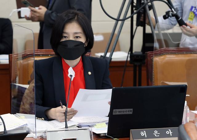 [단독] '옵티머스' 징계 전파진흥원 간부…퇴직자용 '꿀보직' 파견