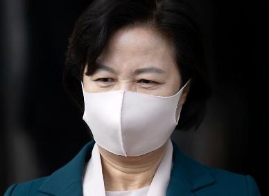 추미애 라임 지휘 박순철 남부지검장 사의 유감…곧 후속인사