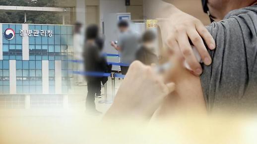 韩国17人接种流感疫苗后死亡 多份尸检报告未能查明死因