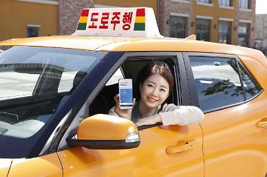 현대차, 안전 운전 연수 문화 정착 돕는다…운전결심 앱 출시