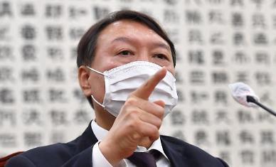 검찰총장은 법무장관의 부하 아니다...윤석열, 사실상 공개 반란