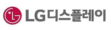 """[컨콜] 서동희 LGD CFO """"하반기 올레드 TV 판매, 2배 확대…연간 400만대 중반 예상"""""""