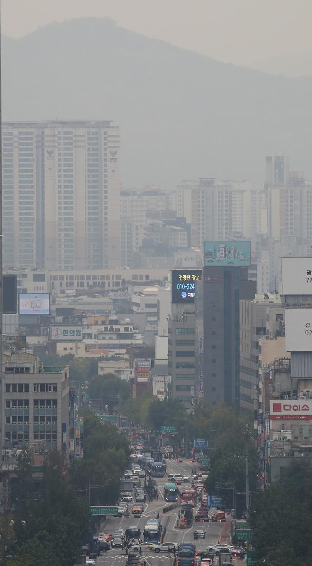 [날씨]기온 '뚝' 초겨울 날씨… 일부 지역선 눈