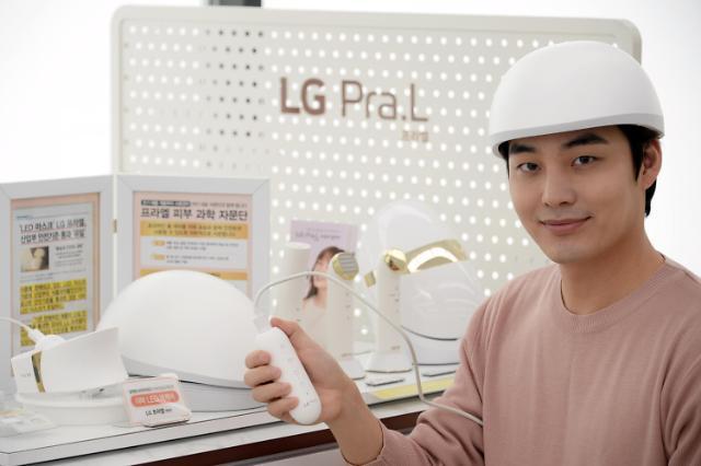 LG 프라엘 메디헤어, 베스트샵·탈모 커뮤니티에서 예약판매…199만원