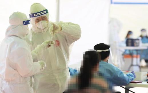 韩国新增155例新冠确诊病例 累计25698例