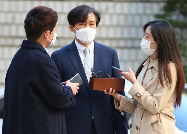 윤석열 수사지휘권 위법 논란에 조국 제가 언급할 사안 아냐