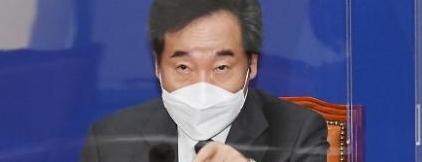 """""""윤석열, 민주주의 원칙 무시...</br>이낙연 공수처 시급 강조"""