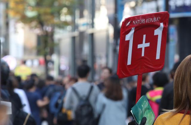 """史上最大规模""""韩国购物季""""庆典即将启动 1300余家韩企参与其中"""