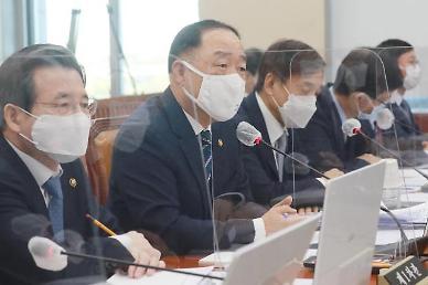 [2020 국감] 홍남기 표준임대료·신규계약 전월세상한제 검토한 바 없다