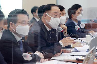 [2020 국감] 홍남기 대주주 양도세 기준 강화 시장 영향 제한적