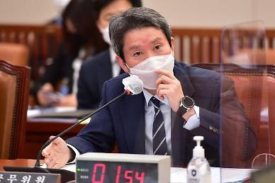 """[2020 국감] 바이든 당선 시 오바마 3기 우려에...이인영 """"정부 대응이 중요""""(종합)"""