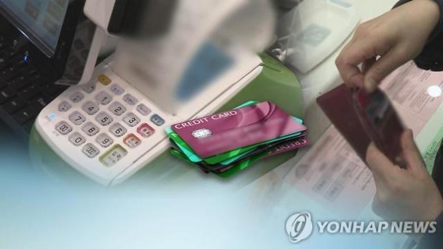 [2020 국감] 카드사, 재난지원금 수수료 수익 2000억원