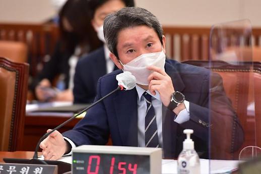 韩统一部:有必要借新冠疫苗开展南北卫生合作