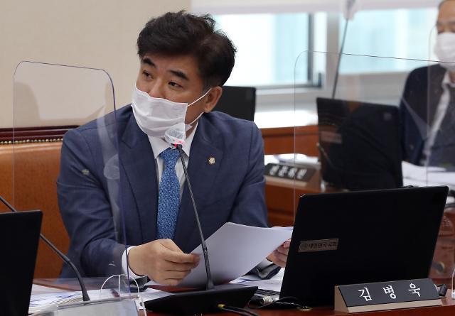 """[국감 인물] """"증권맨 출신답네""""··· 디테일 빛난 김병욱"""