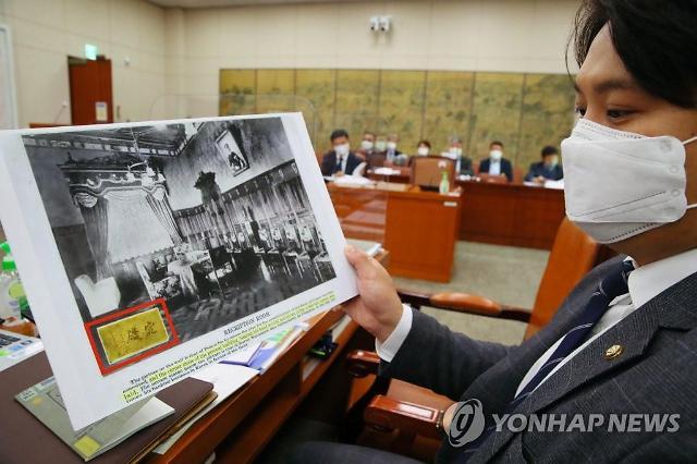 [국감 인물] 한국은행 본관 정초석 이토 히로부미 글씨 밝힌 전용기 의원
