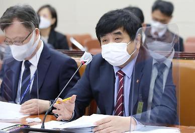 """[2020 국감] 한상혁 위원장 """"아이폰12 불법보조금 없는지 주말 중 현장 살펴볼 것"""""""