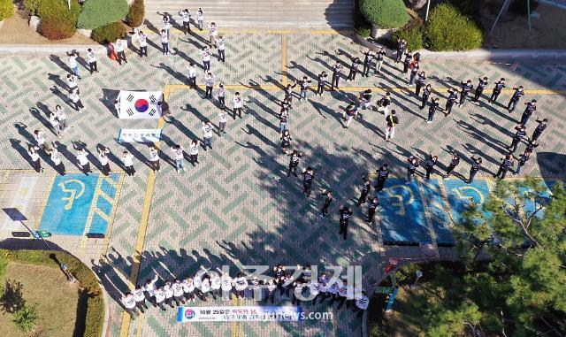 독도 주권 120주년, 대구시 및 시교육청 '독도사랑운동' 실천