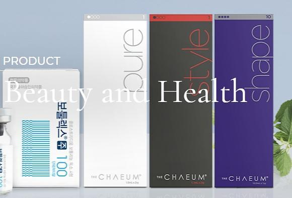 Hugels botox product approved for sale in China