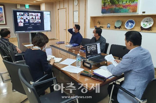 대경경자청, 수성의료지구 투자유치 비대면 설명회 개최