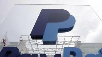 페이팔, 가상자산 기업 /'/비트고/'/ 인수 추진